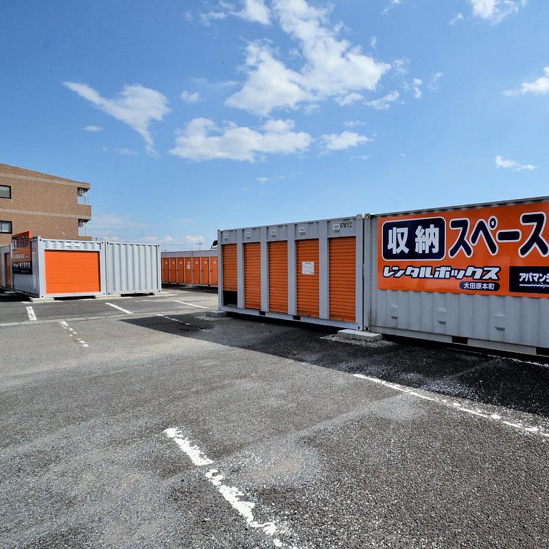 レンタルボックス大田原本町